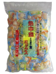 ミックス 熱中飴1・2・3 業務用ミックス 塩飴(1kg×4袋セット)手づくり飴『地釜本造り』