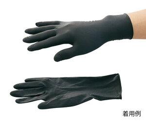 ラテックス手袋 ビューティーBLACK  GB03 S 1箱(50枚入) 【黒】【美容院】【ゴム手袋】【介護用品】【手袋】【防護衣】【ヘアーカラー】【ブラックグローブ】