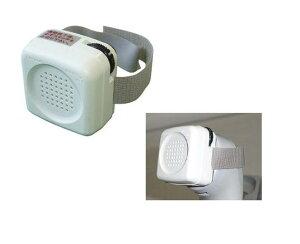 電話拡声器 デンパル【電話】【持ち運び】【受話器】【拡声器】