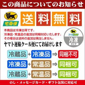 【関門海峡・海人特製】のどぐろまん・ふぐまんmix(二種類各3個入り)