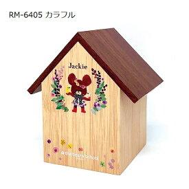くまのがっこう 木目調ハウス型クロック 卓上 USB 温度計 アラーム キャラクター グッズ
