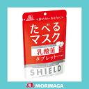 たべるマスク シールド乳酸菌タブレット<ヨーグルト風味> 33g×6袋 森永製菓