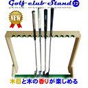 【杜の工房】送料無料 ゴルフ クラブスタンド ヘッド下タイプ 12本掛け