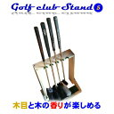 【杜の工房】送料無料 ゴルフ クラブスタンド ヘッド下タイプ 5本掛け