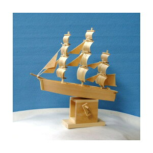 からくり経木アート荒波の帆船キット/木工工作キット