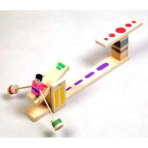 木工工作キット【あす楽】加賀谷木材やじろべ〜ジャンプ