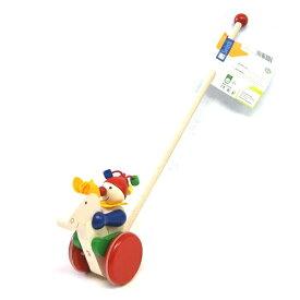 木のおもちゃ ベビー 押し車 プッシュトーイ SELECTA セレクタ 手押し・ギャロップ SE62029