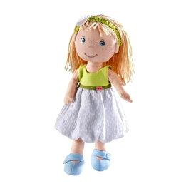 布のおもちゃ 人形 HABA ハバ ソフトドール ジル 30cm HA305239
