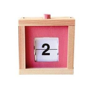 アイスタジオカレンダーキューブS28