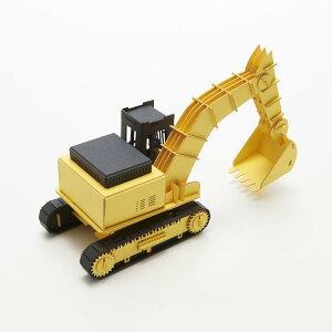 建設機械・重機ペーパークラフト【あす楽】CarsCraftPOWERSHOVEL(パワーショベル)CC-K2