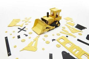 建設機械・重機ペーパークラフト【あす楽】CarsCraftBULLDOZER(ブルドーザー)CC-K3