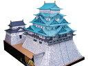 ペーパークラフト 日本名城シリーズ1/300 ファセット 復元 幕末 名古屋城(2)