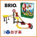 BRIOブリオローラーコースターセット33730
