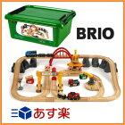 BRIOカーゴレールデラックスセット33097
