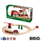 BRIOブリオクラシックレール貨物輸送セット33010