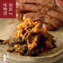 仙台 牛たん焼 専門店杜の都 太助 南蛮味噌漬 90g 冷凍