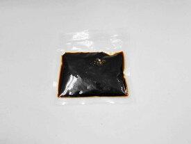 食品サンプル 製作キット&パーツ パフェ ゼラソース(チョコソース)