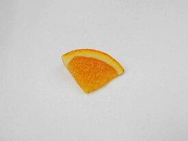 食品サンプル 製作キット&パーツ パフェのトッピング オレンジ皮付き1/24切り