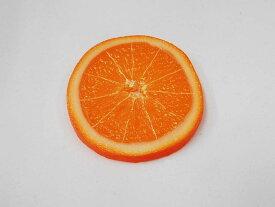 食品サンプル 製作キット&パーツ パフェのトッピング オレンジ皮付き輪切り
