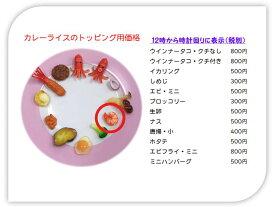 食品サンプル 製作キット&パーツ エビ・ミニ