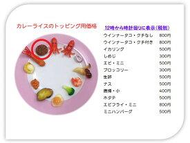 食品サンプル 製作キット&パーツ ミニハンバーグ