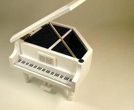 ピアノ型オルゴール 18弁オルゴール内臓  ホワイト(ピアノ塗装品)((日本製:東洋音響)YK-GP-1