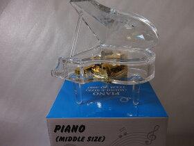 ピアノ型オルゴール(スケルトンクリア)18弁G-6304