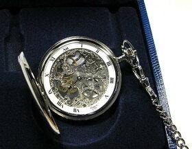 ラポート懐中時計クォーツ(イギリスRapport社製)金色メッキPW80[送料無料]