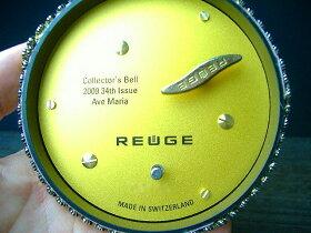 リュージュ(スイス)コレクターズベル2009年(アヴェマリア/F.シューベルト)