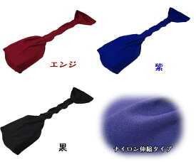 【三味線用】長袋(細棹・中棹三味線用)