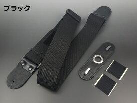 【三味線用】三味線肩つりストラップ T3タイプ