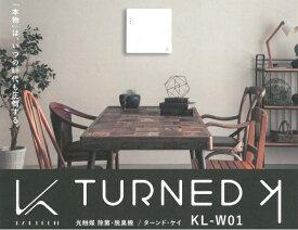 ターンドケイ カルテック 空気清浄機 光触媒除菌・脱臭機 壁掛けタイプ 約8畳 KL-W01