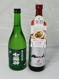 『食べたくなる』日本酒セット