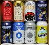 小麦のビール銀河高原ビール(8缶入)