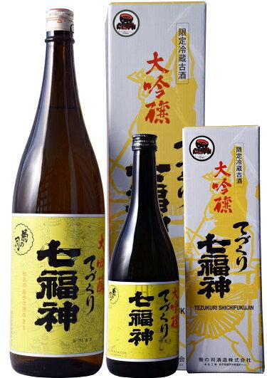 菊の司 大吟醸てづくり七福神720ml