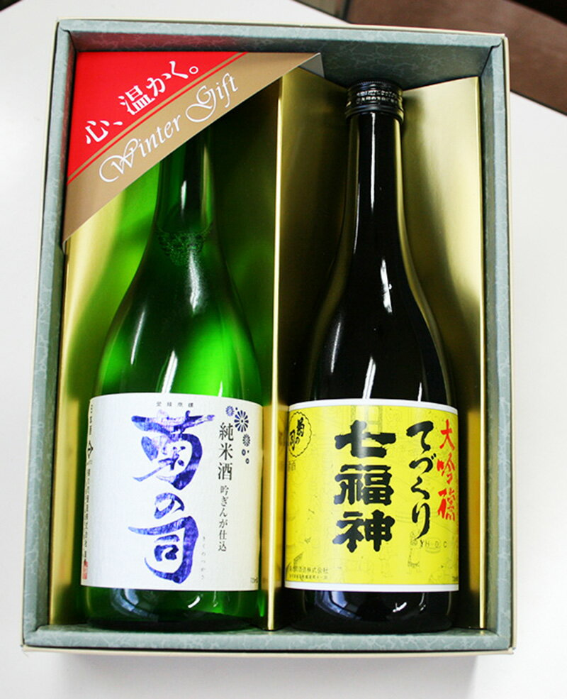 菊の司 心和らぐ食の酒セット