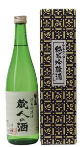 鷲の尾純米吟醸酒蔵人の酒720ml