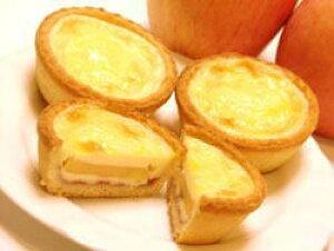 丸基屋☆ボン・フリュイの岩手りんごのチーズタルト(8個入)