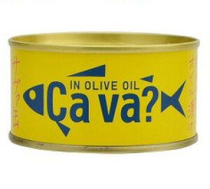 とにかく丸ごと体にいい!「サヴァ缶」オリーブオイル漬岩手缶詰