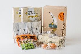 ぴょんぴょん舎☆の盛岡冷麺スペシャルセット(4食)