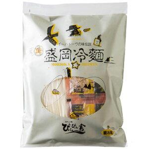 送料無料!!麺好きセット(ぴょんぴょん舎盛岡冷麺2食と玉沢の盛岡じゃじゃ麺2食)