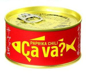 大ヒット!!とにかく丸ごと体にいい!「サヴァ缶」パプリカチリソース味岩手缶詰