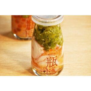 送料無料!三陸宮古名物「瓶ドン」うにくら・タコ・イカ・トラウトサーモン・あわび 6本セット
