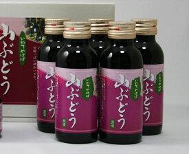 糖度が高くて甘酸っぱくて美味しい山ぶどうジュース(原液)
