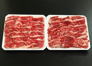 もりおか短角牛 もも・肩・バラ肉ミックス 焼肉用 500g