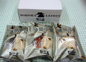 送料無料!!ぴょんぴょん舎の盛岡冷麺6食セット