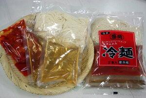 送料無料!!吉清水製麺の盛岡冷麺セット8食(冷麺2食入×4袋)