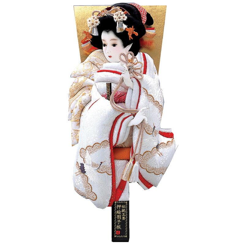 羽子板 初正月 単品 花嫁 13号 宝童 かわいい同時購入にて木札1円対象商品
