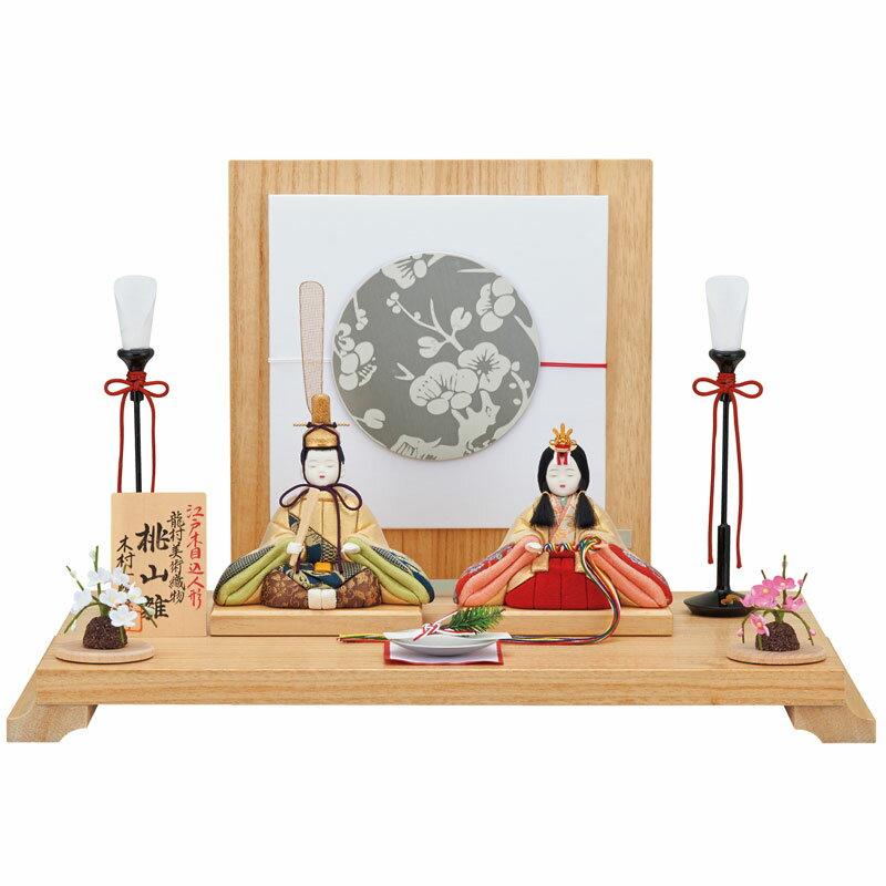 雛人形 一秀 コンパクト 木目込み 親王飾り龍村美術織物 B-105 同時購入にて木札1円対象商品