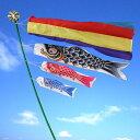 【こいのぼり】【錦鯉】ベビー鯉のぼり10号ミニ鯉のぼり 室内鯉のぼり【送料無料】
